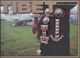 fbe - tibet