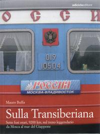 ediciclo - sulla transiberiana