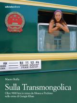 ediciclo_transmongolica